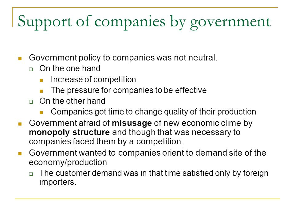 Support of companies by government Government policy to companies was not neutral.