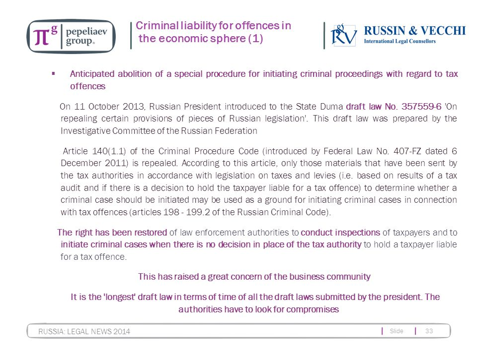 Slide 33 RUSSIA: LEGAL NEWS 2014 Criminal liability for offences in the economic sphere (1)  Anticipated abolition of a special procedure for initiat