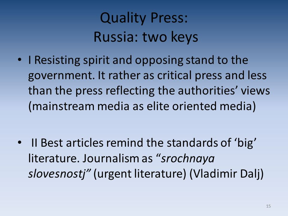 15 Quality Press: Russia: two keys I Resisting spirit and opposing stand to the government.