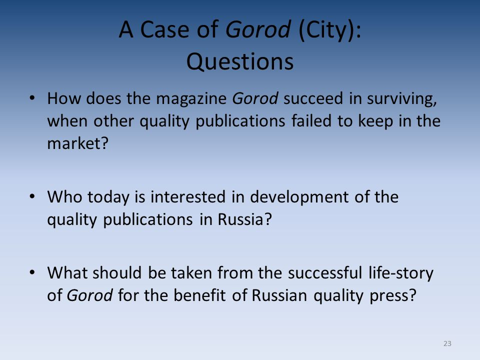 23 A Case of Gorod (City): Questions How does the magazine Gorod succeed in surviving, when other quality publications failed to keep in the market.