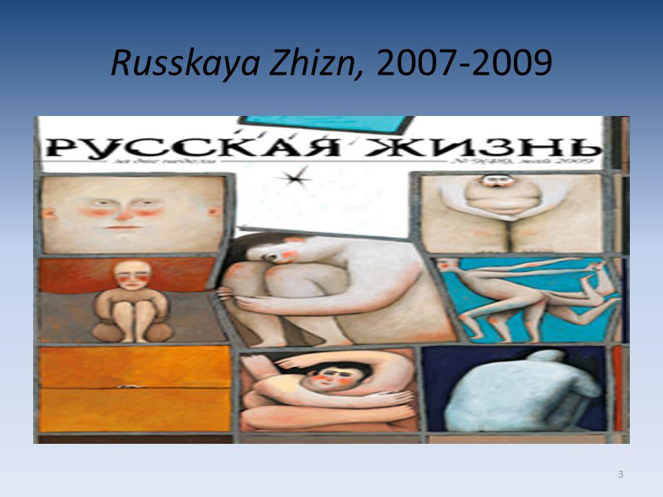 3 Russkaya Zhizn, 2007-2009