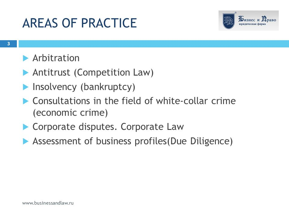 AREAS OF PRACTICE www.businessandlaw.ru  Arbitration  Antitrust (Competition Law)  Insolvency (bankruptcy)  Consultations in the field of white-collar crime (economic crime)  Corporate disputes.