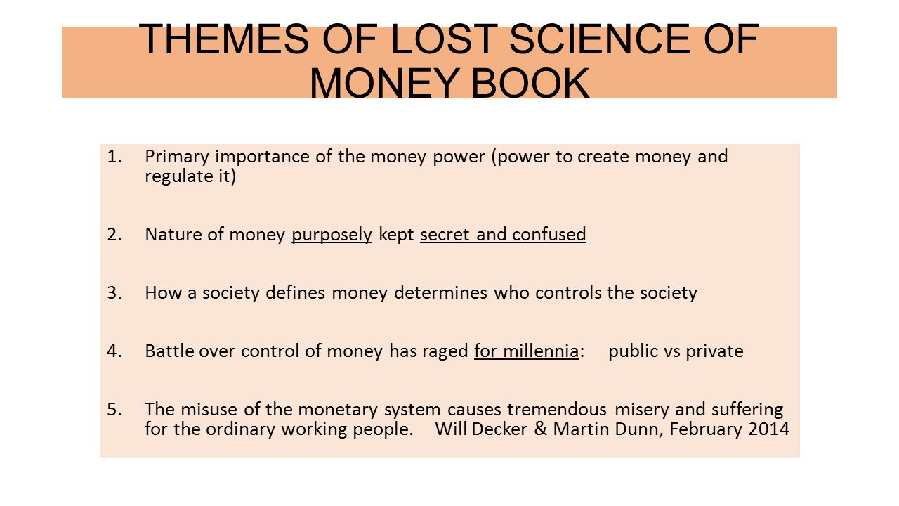 (4a) The quantity of money and inflation: John Locke Locke's clear monetary observations – money as an abstract social institution: For mankind having consented to put an imaginary value upon gold and silver by reason of their durableness, scarcity and not being liable to be counterfeited; … and they procure what we want or desire only by their quantity, it is evident that the intrinsic value of silver and gold, used in commerce is nothing but their quantity. Locke, Some Considerations of the Consequences of the Lowering of Interest Observe well these rules: It is a very common mistake to say money is a commodity … Bullion is valued by its weight … money is valued by its stamp. Locke, Essay on Money and Bullion … it depends not barely on the quantity of money but the quickness of its circulation … but to make some probable guess, we are to consider how much money it is necessary to suppose must rest constantly in each man's hands, as requisite to the carrying of trade.