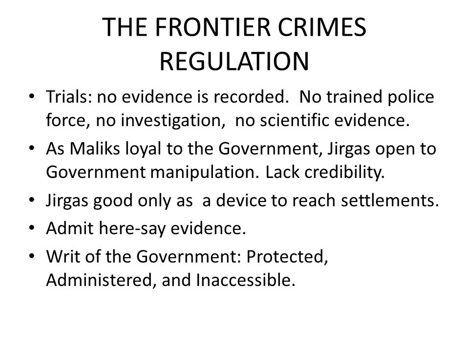 Trials: no evidence is recorded. No trained police force, no investigation, no scientific evidence.