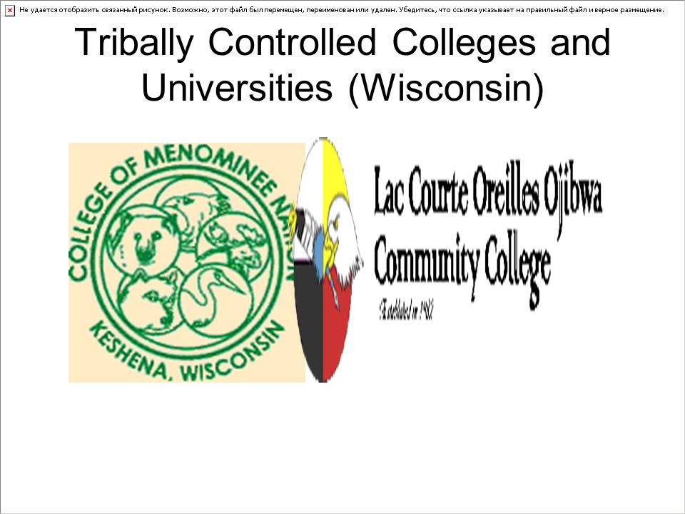 Tribally Controlled Colleges and Universities (Wisconsin)