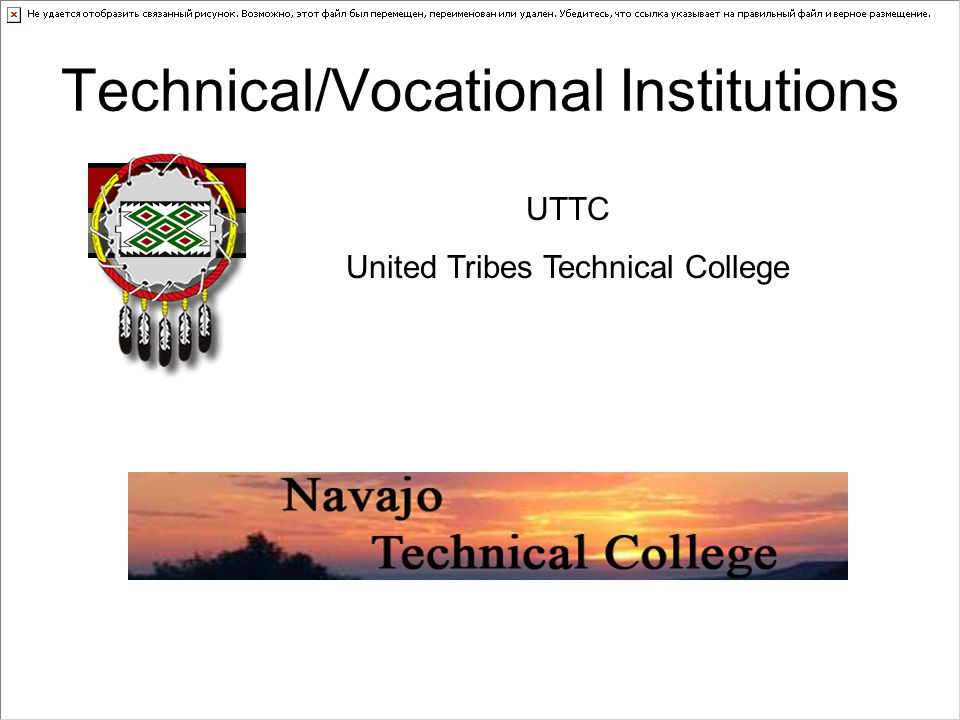 Tribally Controlled Colleges and Universities (Nebraska)