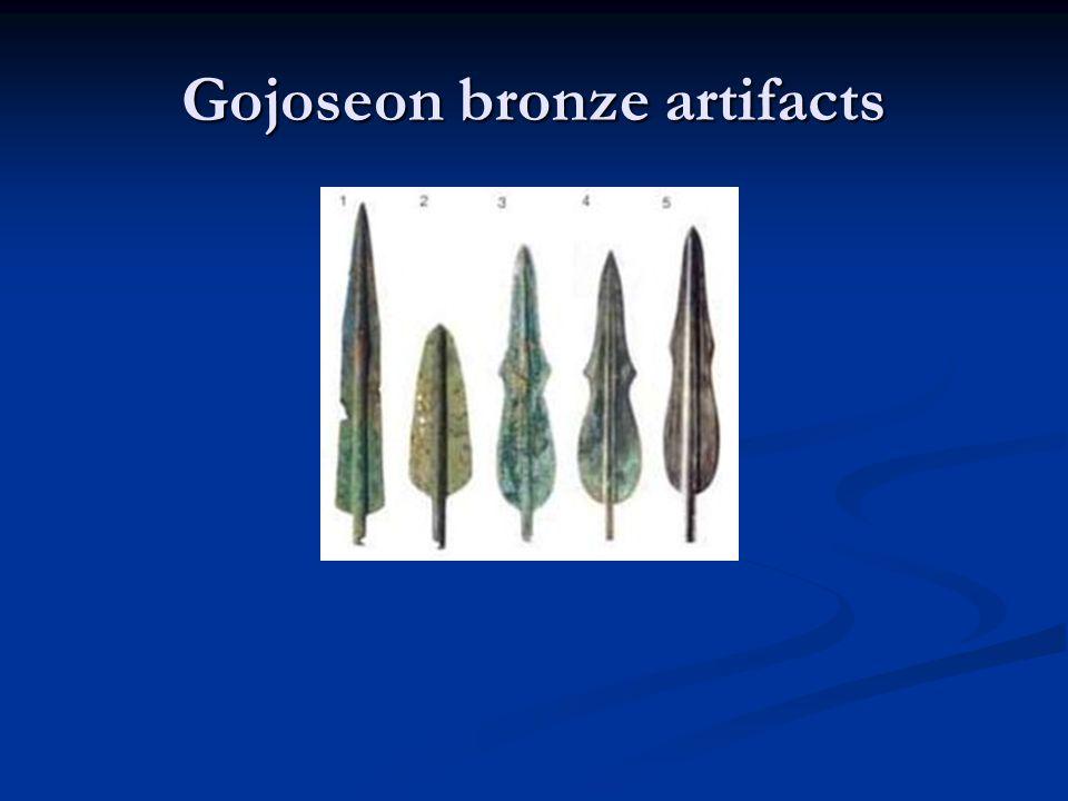 Gojoseon bronze artifacts