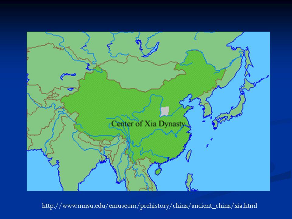 http://www.mnsu.edu/emuseum/prehistory/china/ancient_china/xia.html