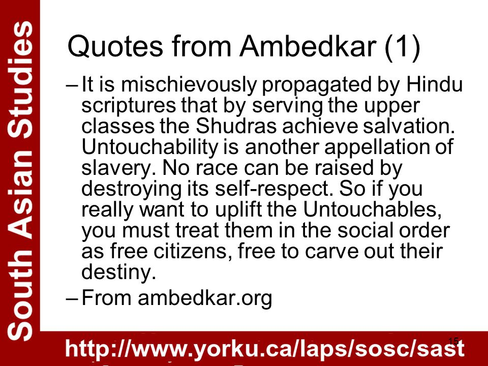 15 Quotes from Ambedkar (1) –It is mischievously propagated by Hindu scriptures that by serving the upper classes the Shudras achieve salvation.