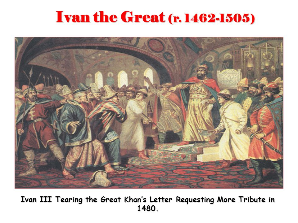 Ivan the Great (r.