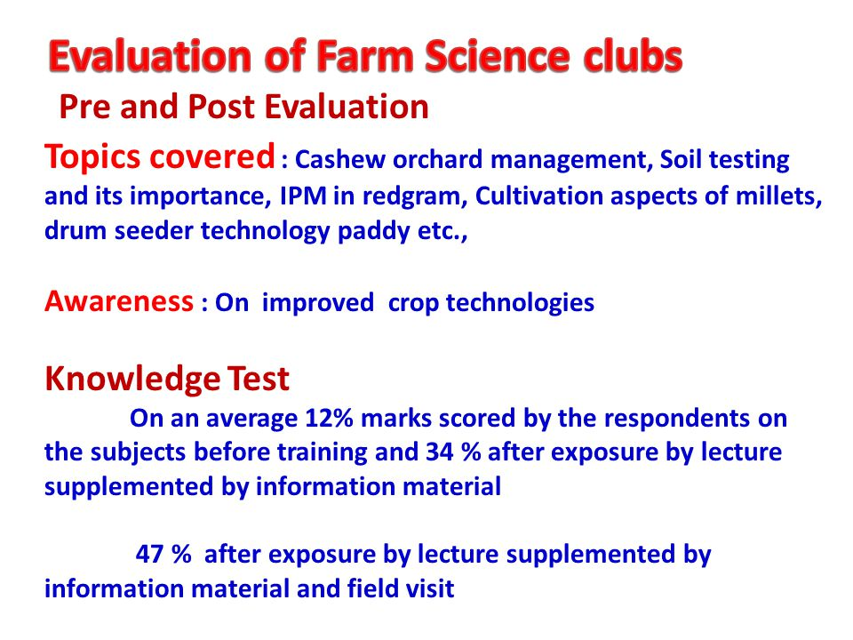 Agricultural Information centre in Farm science club