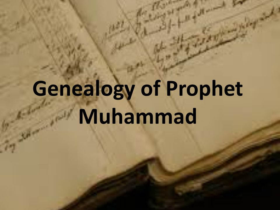 Genealogy of Prophet Muhammad