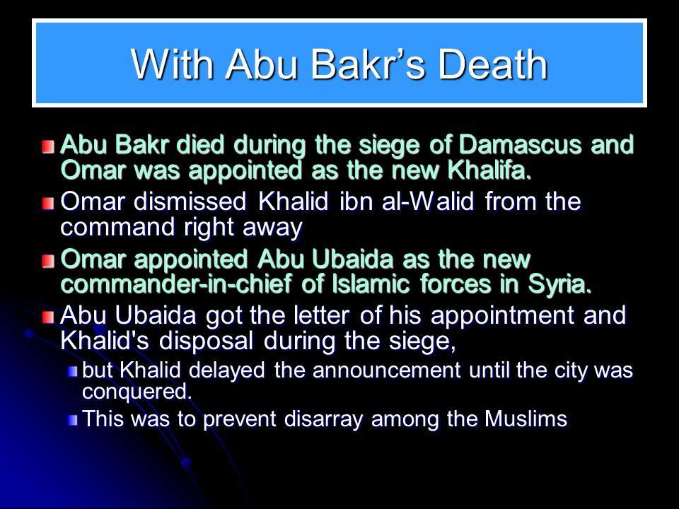 Khalid Ibn al-Walid To Expand 1. To invade Iraq 2. To cross the desert 3. To defeat the Byzantines4. Conquer Damascus 5. Dismissed by Omar