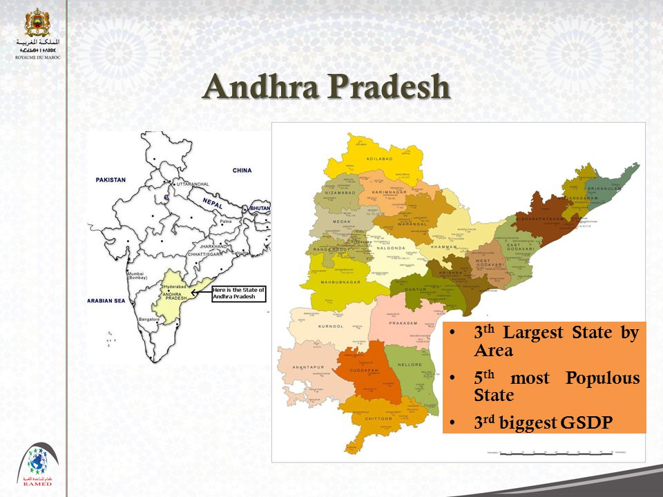 3 th Largest State by Area 5 th most Populous State 3 rd biggest GSDP Andhra Pradesh