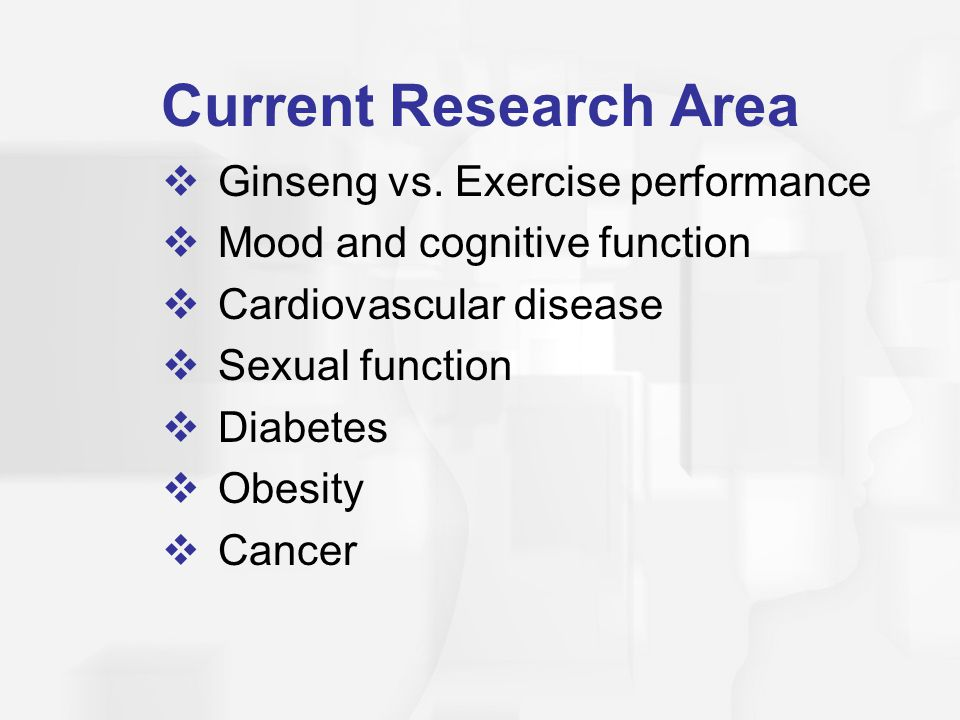 Current Research Area  Ginseng vs.