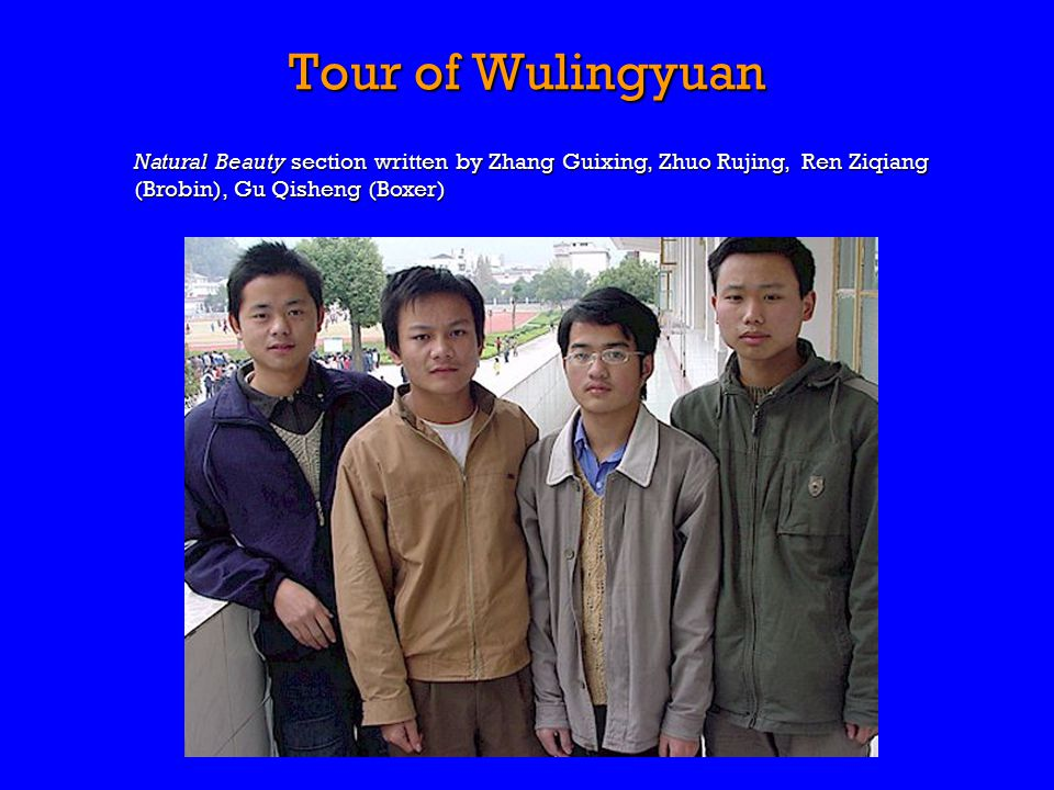 Tour of Wulingyuan Natural Beauty section written by Zhang Guixing, Zhuo Rujing, Ren Ziqiang (Brobin), Gu Qisheng (Boxer)