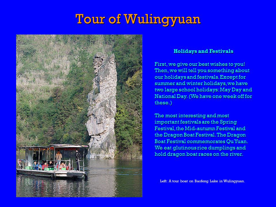 Tour of Wulingyuan Holidays and Festivals First, we give our best wishes to you.