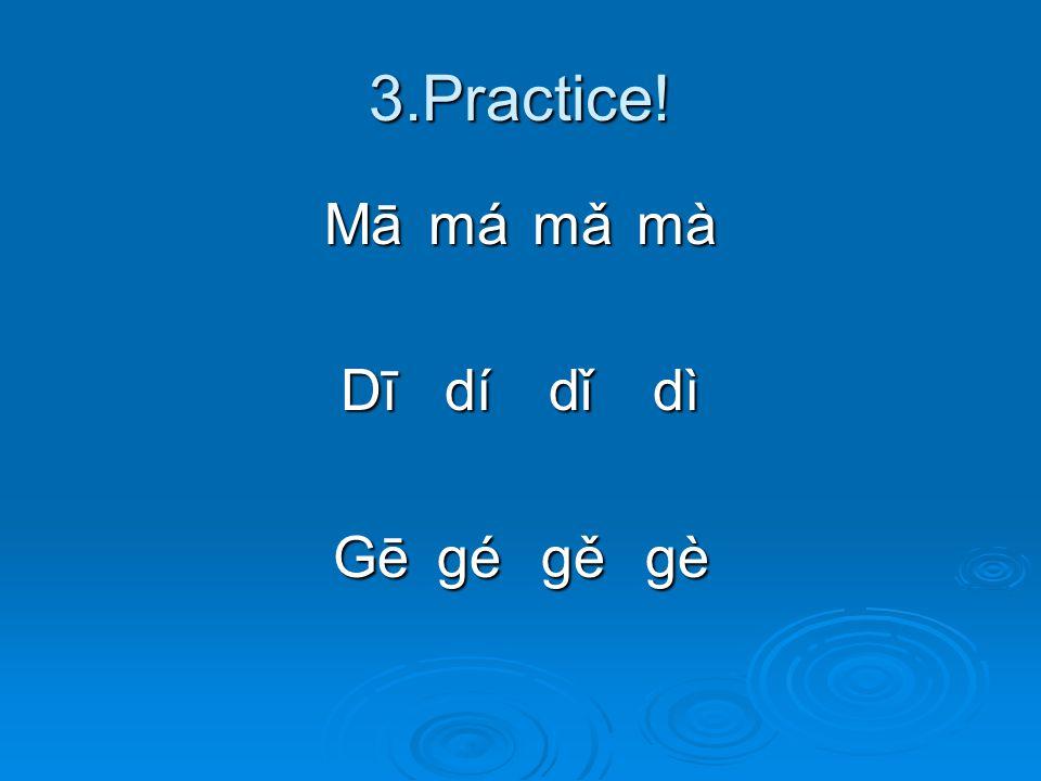 3.Practice! Māmámǎmà Dīdídǐdì Gēgégěgè
