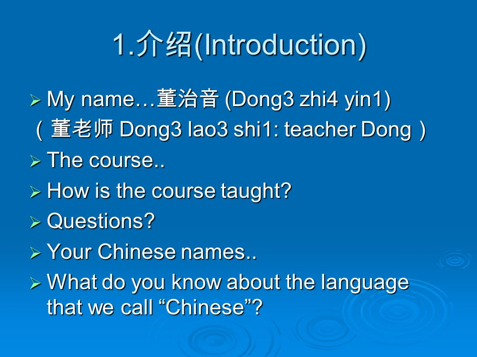 1.What do you know about Chinese (mandarin) as a language.