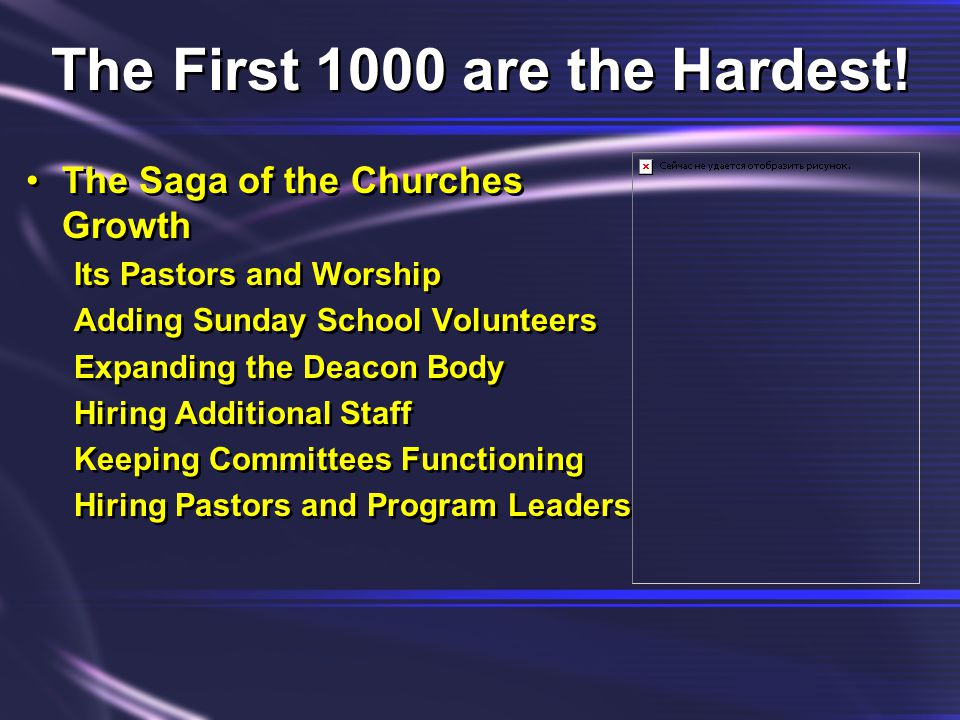 The First 1000 are the Hardest.