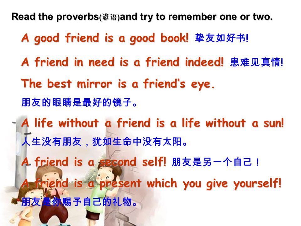 Read the proverbs ( 谚语 ) and try to remember one or two.