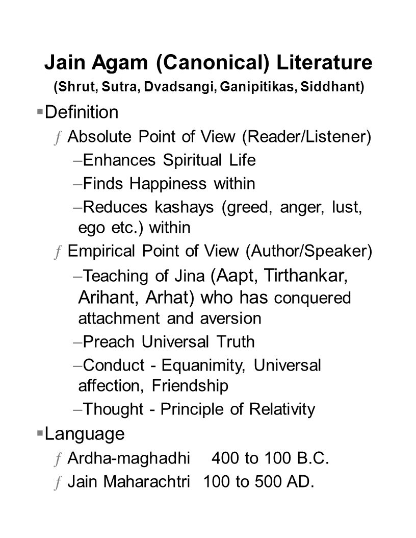 Jain Agam (Canonical) Literature (Shrut, Sutra, Dvadsangi, Ganipitikas, Siddhant)  Definition ƒAbsolute Point of View (Reader/Listener) –Enhances Spi