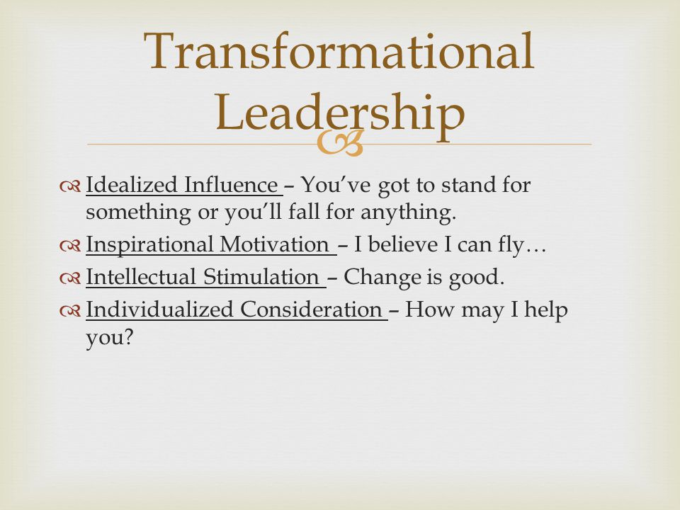   Idealized Influence – You've got to stand for something or you'll fall for anything.