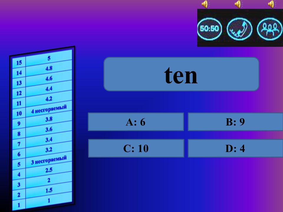 A: ieght D: eieghtC:eihgt B: eight 8