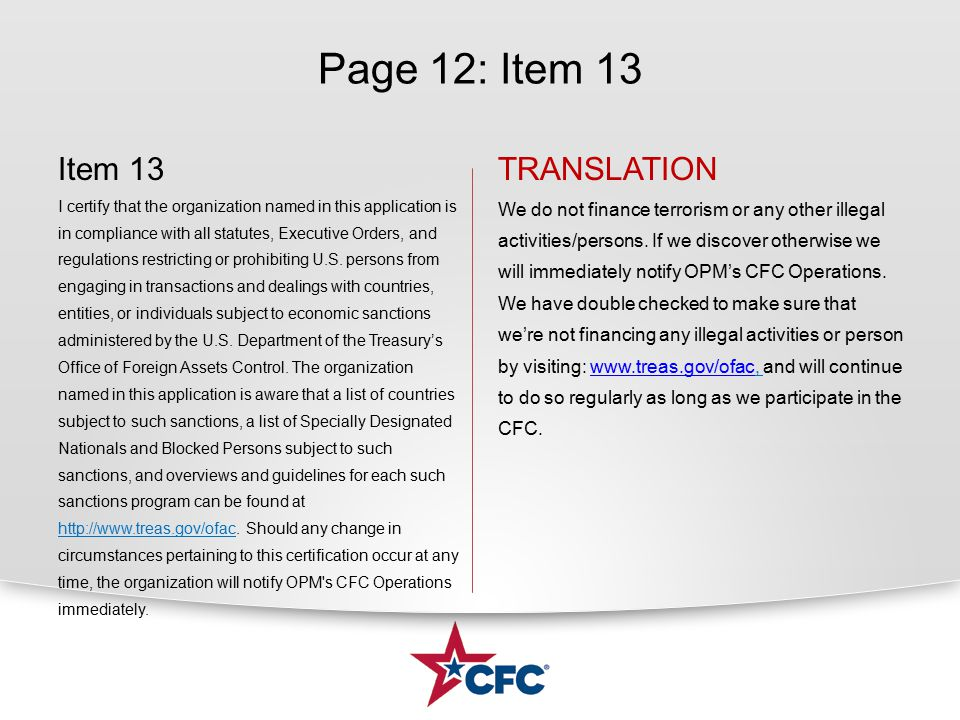 Page 12: Item 13 Item 13 I certify that the organization named in this application is in compliance with all statutes, Executive Orders, and regulatio