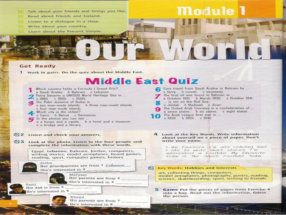 Module 1Module 1 Get ready Lesson1 2 3 Across Culture Study corner