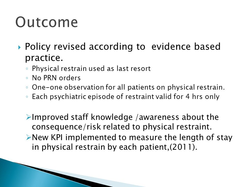  Policy revised according to evidence based practice.