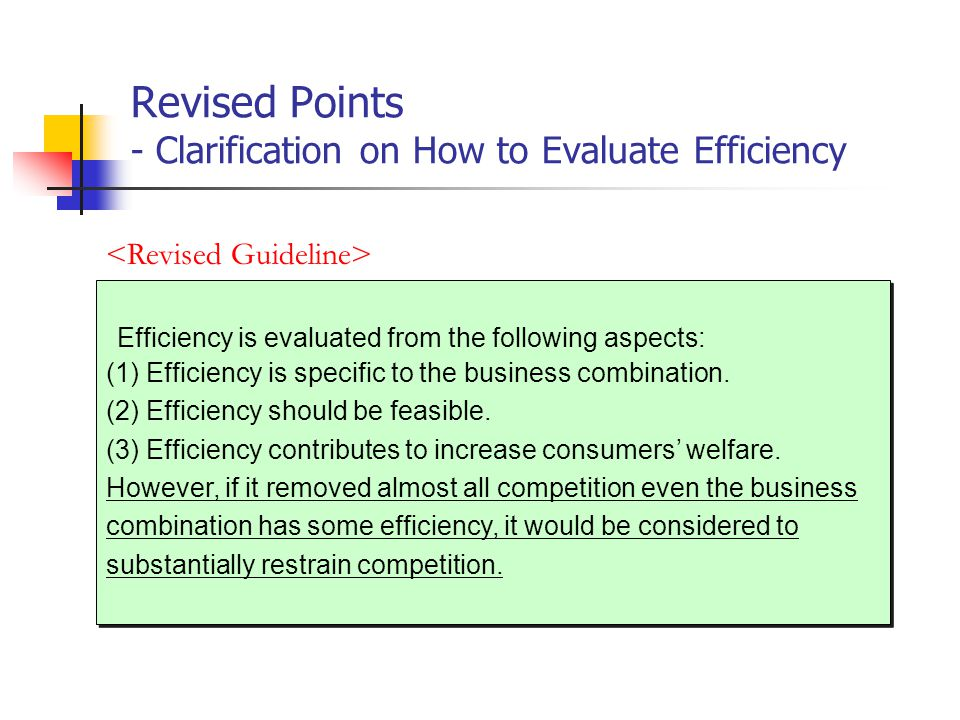 Revised Points - Clarification on How to Evaluate Efficiency Efficiency is evaluated from the following aspects: (1) Efficiency is specific to the business combination.