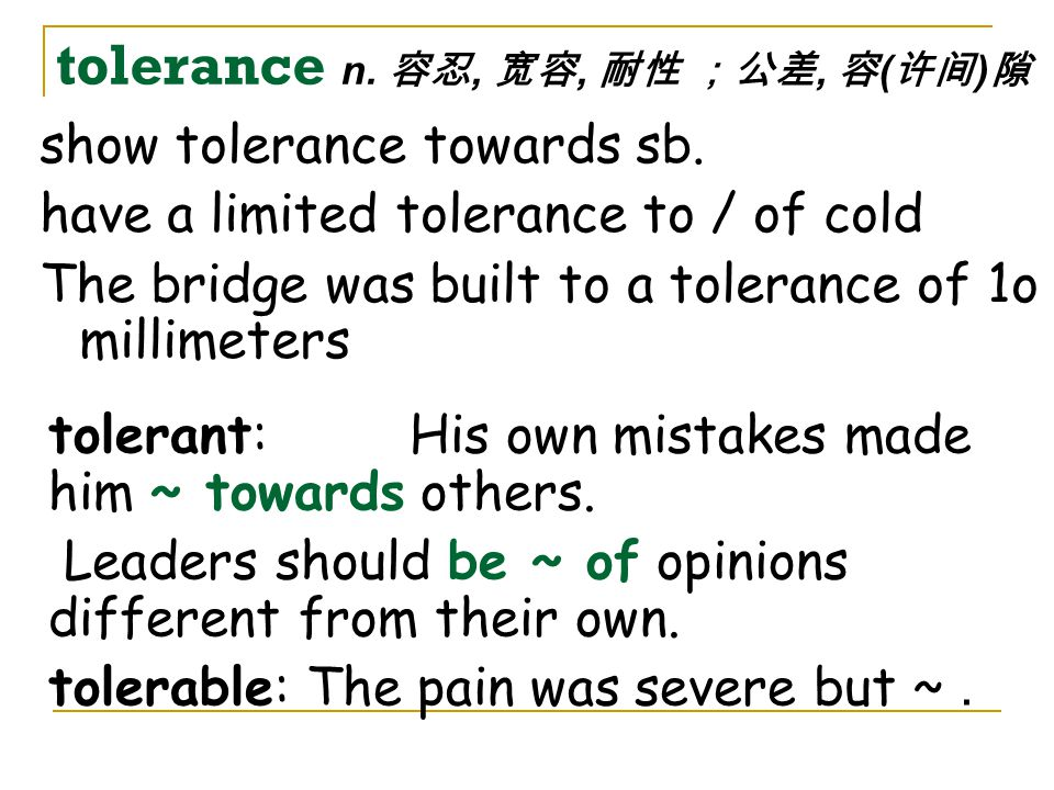 patience be out of patience with 对 … 耐不住 lose patience with sb. exhaust sb.'s patience 使某人忍无可忍 Our patience has worn out. His rudeness drove me beyond