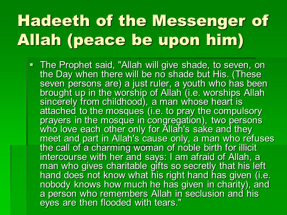 Hadeeth of the Messenger of Allah (peace be upon him)  The Prophet said,