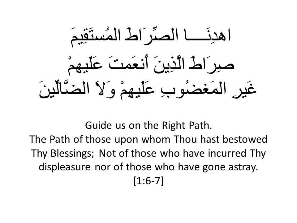 اهدِنَــــا الصِّرَاطَ المُستَقِيمَ صِرَاطَ الَّذِينَ أَنعَمتَ عَلَيهِمْ غَيرِ المَغضُوبِ عَلَيهِمْ وَلاَ الضَّالِّينَ Guide us on the Right Path. The