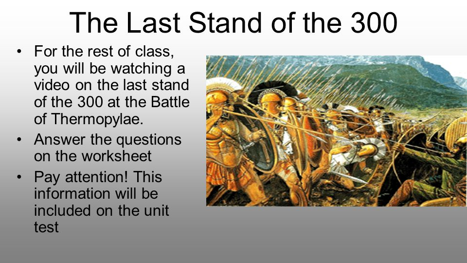 The Last Stand of the 300 For the rest of class, you will be watching a video on the last stand of the 300 at the Battle of Thermopylae. Answer the qu