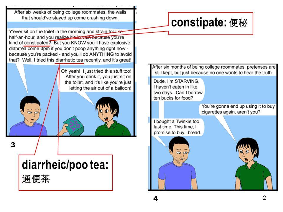 2 3 4 constipate: 便秘 diarrheic/poo tea: 通便茶