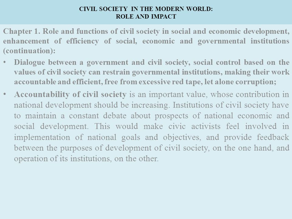 CIVIL SOCIETY IN THE MODERN WORLD: ROLE AND IMPACT Chapter 1.
