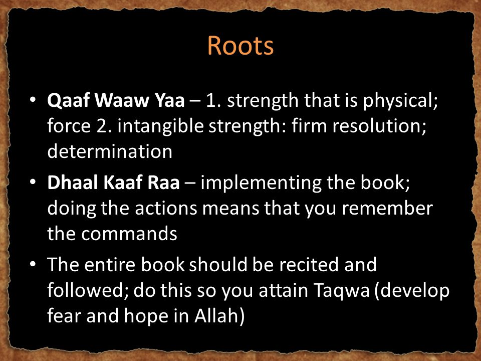 Roots Qaaf Waaw Yaa – 1. strength that is physical; force 2.