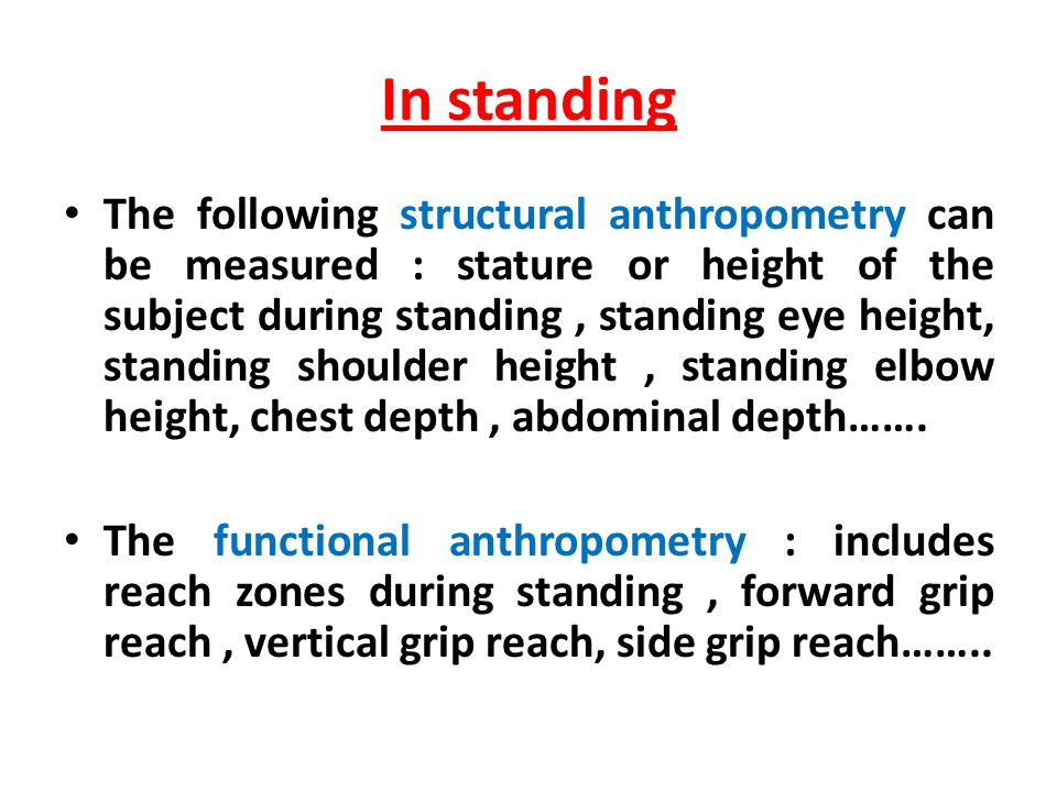 2- Functional type : related to the surrounding zones of body reach.