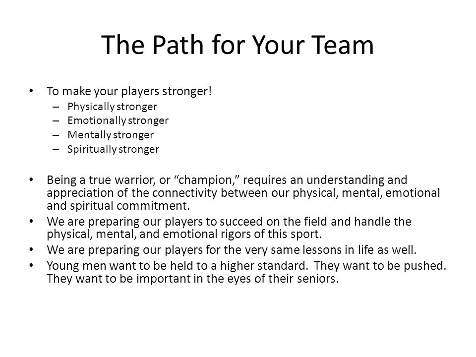 The Path for Your Team To make your players stronger.