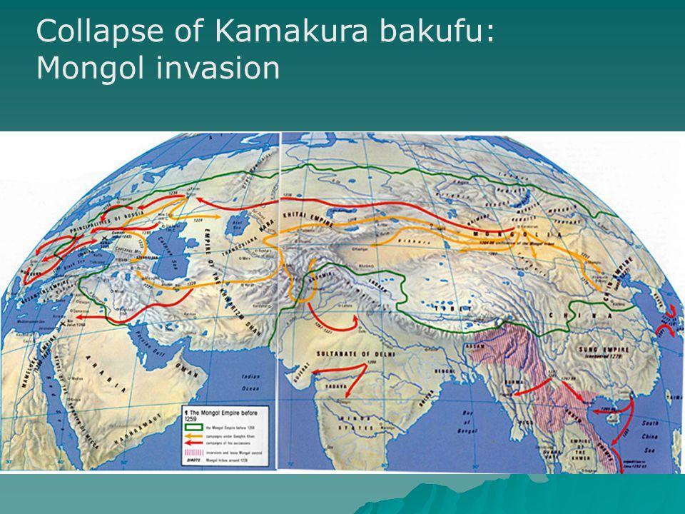 Collapse of Kamakura bakufu: Mongol invasion