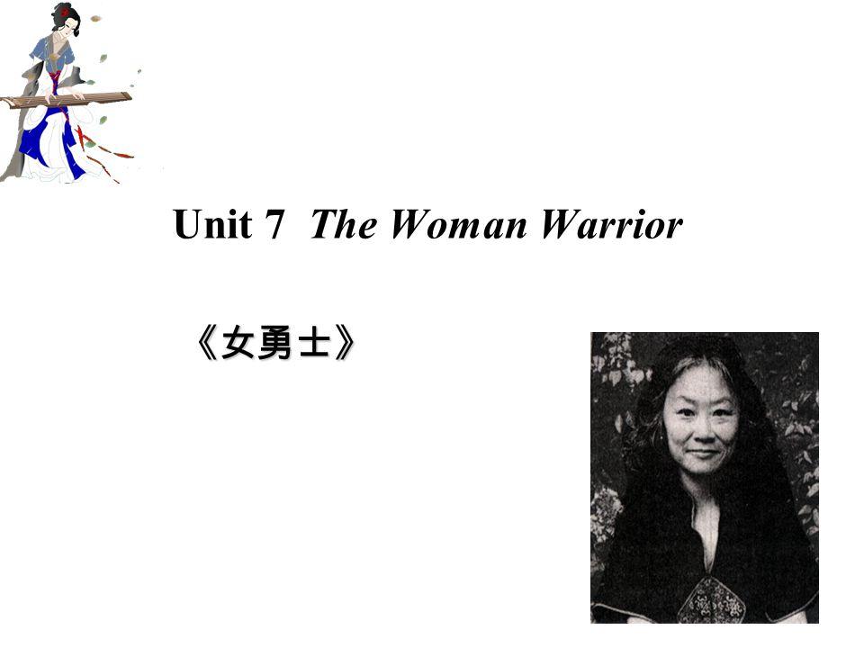 Unit 7 The Woman Warrior 《女勇士》 《女勇士》