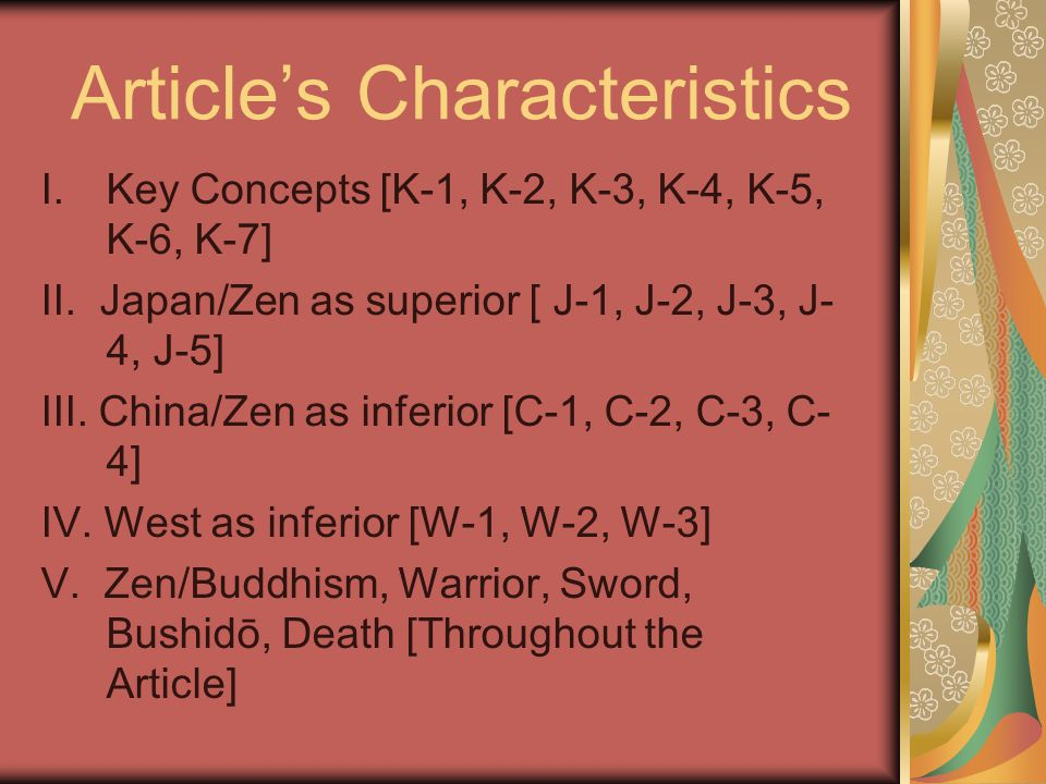 Article's Characteristics I.Key Concepts [K-1, K-2, K-3, K-4, K-5, K-6, K-7] II.