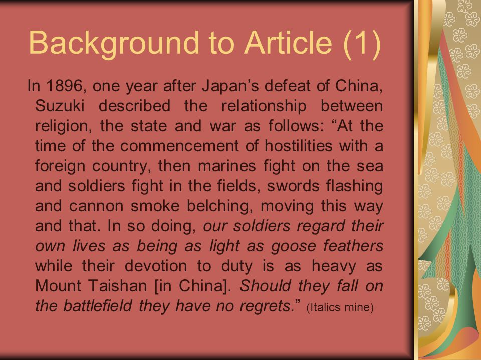 Background to Article (1) In 1896, one year after Japan's defeat of China, Suzuki described the relationship between religion, the state and war as follows: At the time of the commencement of hostilities with a foreign country, then marines fight on the sea and soldiers fight in the fields, swords flashing and cannon smoke belching, moving this way and that.