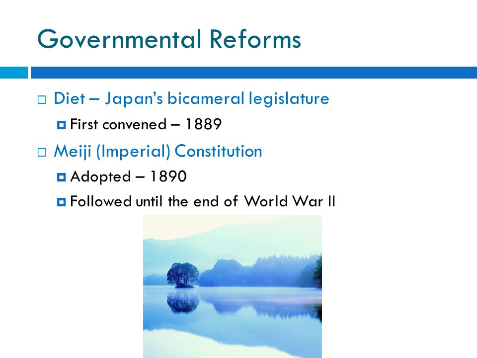 Economic Reforms  Abolition of feudalism  Currency (yen) adopted, 1872  Encouragement of foreign trade  Expansion and encouragement of industrialization  Growth of factories  First large factories manufactured textiles  First textile factory workers were girls and women  Land reform  Zaibatsu (large conglomerates) built and expanded