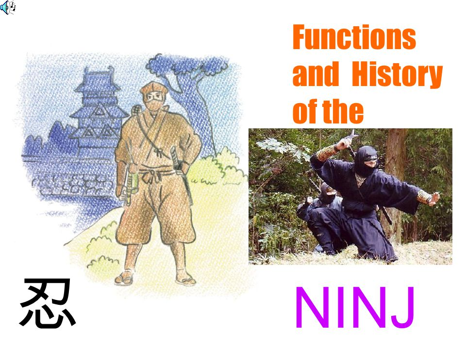 Functions and History of the NINJ A 忍
