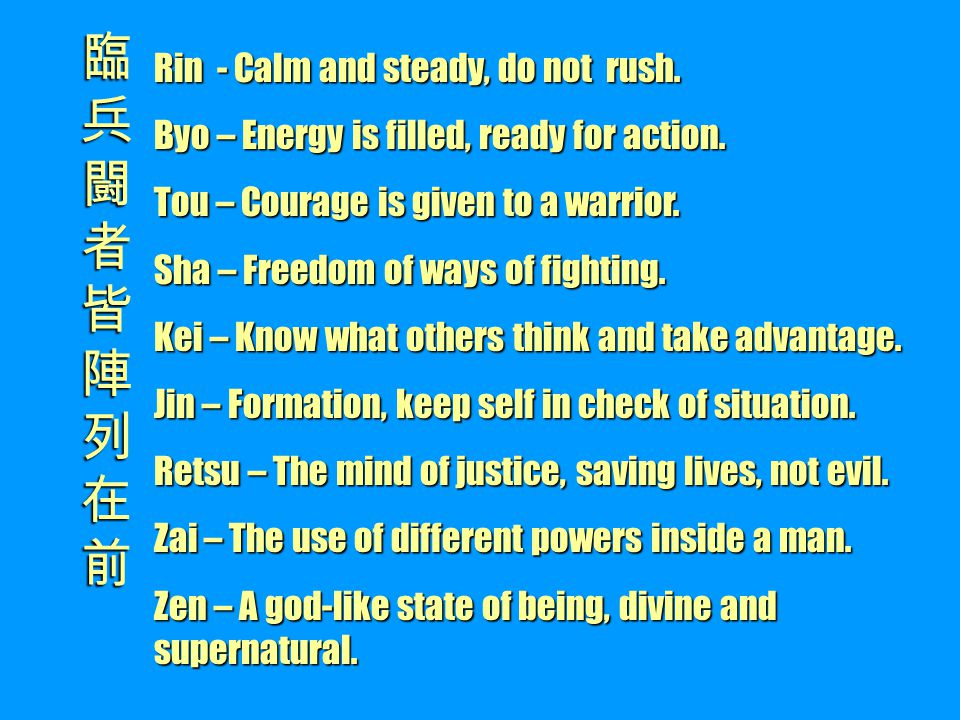 Rin - Calm and steady, do not rush.Byo – Energy is filled, ready for action.