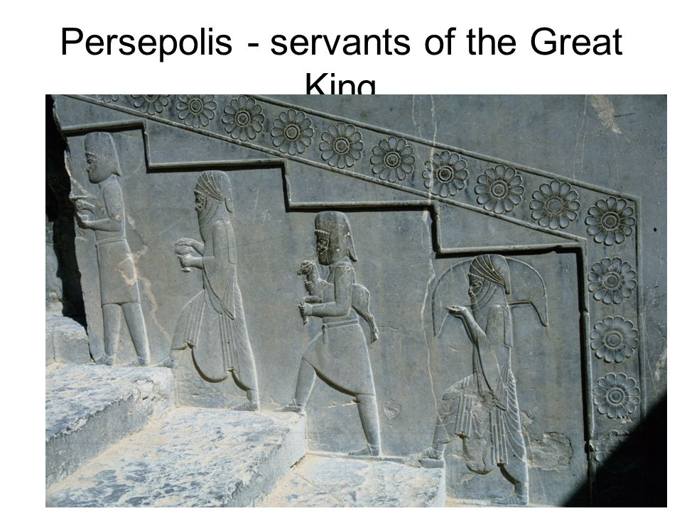 Persepolis - servants of the Great King