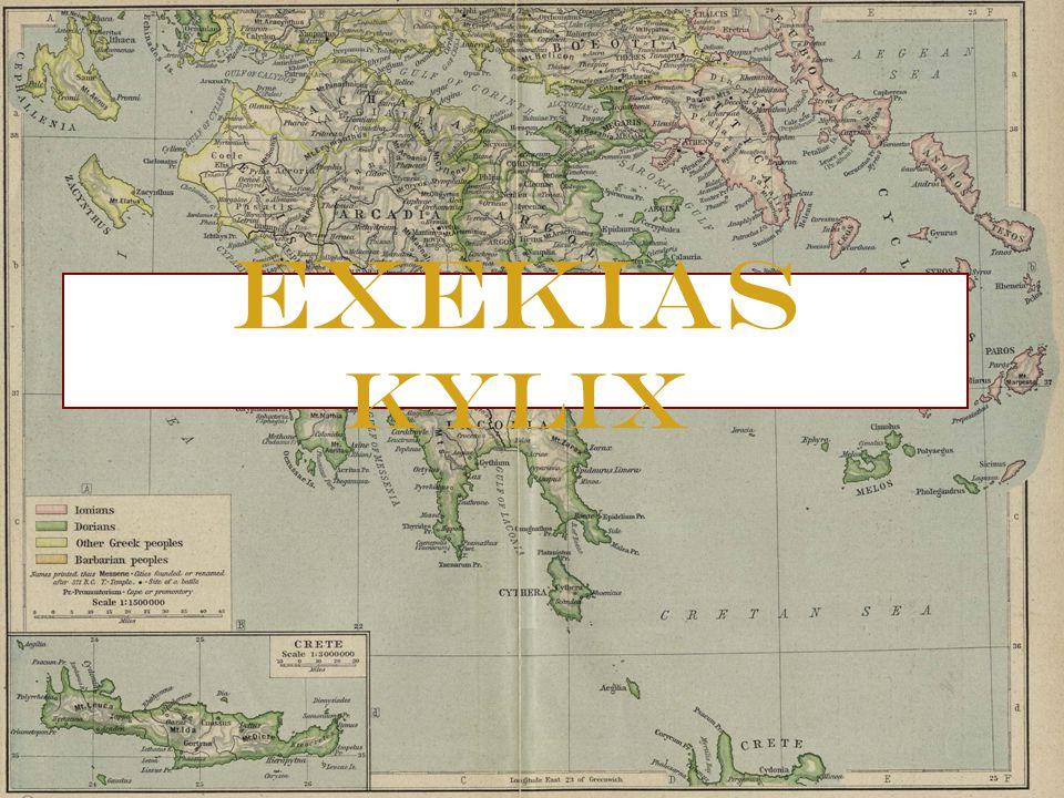 Vase: Kylix Potter & Painter: Exekias signed Date: 535 B.C.